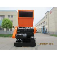 Wholesale 300kg/h, 500kg/h, 1000kg/h, 1500kg/h waste PE PP films crushing machine from china suppliers