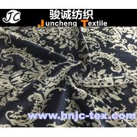 Wholesale Burnout fabric warp knitting velboa fabric polyester fabric for curtain,sofa,carpet fabric from china suppliers