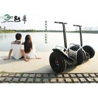 Wholesale Double Wheel Off Road Self Balancing Stand Up Electric Scooter 4000W from china suppliers