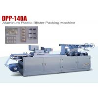 Quality Pharmaceutical Small Flat Type Automatic Blister Packing Equipment DPP-140A for sale