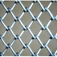 Wholesale Metal Mesh-Architecture Interior from china suppliers