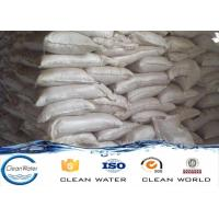 Wholesale White Aluminum Chlorohydrate powder for drinking water treatment from china suppliers