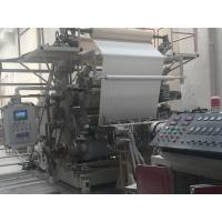Wholesale 1220mm Wide PVC Marble Sheet Extrusion Line With Automatic Lamination Machine from china suppliers