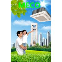 Wholesale Ceiling Mounted Cassette (Round Flow)-12.6kw from china suppliers