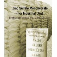 Wholesale Industrial Grade Zinc Sulfate Monohydrate 98% Liquid Trace Minerals CAS 7446-19-7 SBC-ZINSM98N from china suppliers