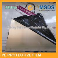 Wholesale High Adhesive Touch Screen Protector Film Clear Protective Tape For Mirror Board from china suppliers