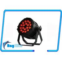 Wholesale RGBWA 5in1 USITT DMX control led par light , high refresh rate rgb led par can from china suppliers