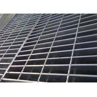 Wholesale ISO9001 Parking Galvanized Steel Grating Cross Bar Length Under 1200mm from china suppliers