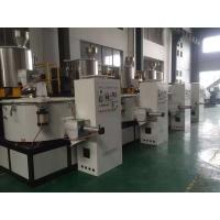 Wholesale XIMO Motor Plastic Material Mixing Machine , PVC Compounding Mixer Machine from china suppliers