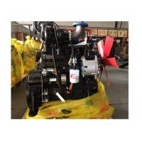 Wholesale 4B Series Industrial Diesel Engines 4BT3.9-C100 75KW For Engineering Machinery from china suppliers