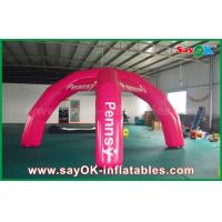 Wholesale Promotional Inflatable Spider Tent Display Exhibition Outdoor Inflatable Tent from china suppliers