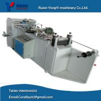 Wholesale Fully Automatic Plastic Middle-Sealing Bag Making Machine (ZF300) from china suppliers