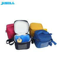 Wholesale Waterproof Picnic Milk Soft Cooler Bag With Adjustable Shoulder Strap from china suppliers