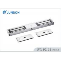 Quality 1200LBS*2 Sliding door magnetic lock For Double Swing Glass Door , CC SGS approved-JS-500DS for sale