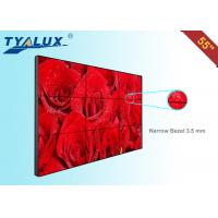 Wholesale Full HD 1920x1080 Digital Signage Video Wall , LCD Wall Panel Display from china suppliers
