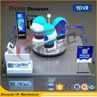 Wholesale Attractive Egg Machine Racing Car 9d Cinema Simulator With 360 VR Entertainment Movies from china suppliers