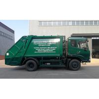 China Factory supply brand direct compressed garbage truck 8 square barrel type compressed garbage truck quality assurance for sale