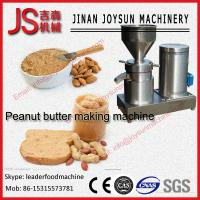 Wholesale Commercial Industrial Peanut Butter Processing Equipment Production Line from china suppliers