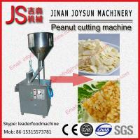 Wholesale Carbon Steel Small Piece Cutting Machine / Broken Bits / Brittle 2.2kw from china suppliers