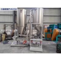 Wholesale Linear Plastic Vibrating Screen Machine Set With Removable Hopper from china suppliers
