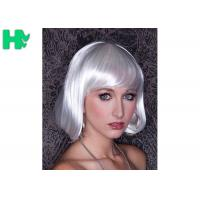 Wholesale Bobo Style Synthetic Cosplay Wigs Short Straight Silver White Color Clown Party from china suppliers