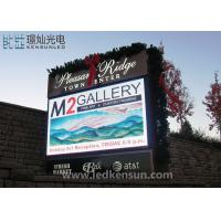 Wholesale DIP 346 2 Sided Led Outdoor Signs P10 LED Display Module 320mm X160mm from china suppliers