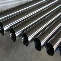 China Grade 304 Stainless Steel Pipe SUS304 Weld Decorative Stainless Steel Tube on sale