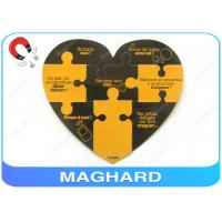 Buy cheap Magnetic Puzzle Fridge Magnets Personalised , Refrigerator Custom Promotional Magnets from wholesalers