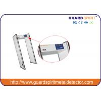 Wholesale Airports / Prisons Stable Metal Detector Gate With Dsp / Microprocessor from china suppliers