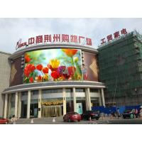 Wholesale Curved P8 RGB LED Screen , LED Video Wall Outdoor Wide Viewing Angle from china suppliers