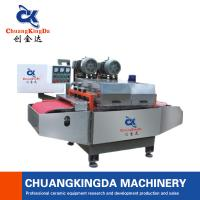 Quality Automatic Single-shaft multi blades stone marble ceramic tile cutting machine from CKD company for sale