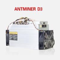 Wholesale Antminer D3 (19.3Gh) From Bitmain Miner Bitcoin Machine X11 Algorithm 19.3Gh/S from china suppliers