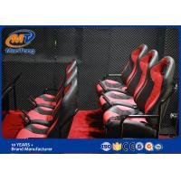 Wholesale Special Effects Interactive Shooting Simulator Large Screen Electric Platform from china suppliers