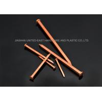 "Wholesale Copper Materials 2"" Square Boat Nails Diamond Point Rust Proof For Wooden Boat from china suppliers"