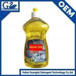 Wholesale Bulk dishwashing liquid washing liquid from china suppliers