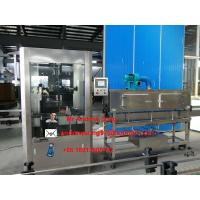 Wholesale Machine labeler from china suppliers