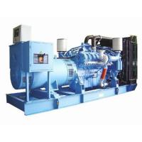 Wholesale 500kva Cummins diesel generator set with CE,ISO from china suppliers