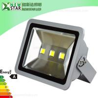 Wholesale IP65 150W Bridgelux LED Flood Light 5 years warranty from china suppliers