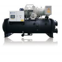 Wholesale Industrial Spray Type Water Cooled Centrifugal Chiller For Chemical / Textile 510-765ton from china suppliers
