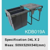 Wholesale Trash Can|Kitchen Can|Cabinet Can|Garbage Can|Waste Can KDB019A from china suppliers