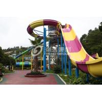 Wholesale Fiberglass Custom Water Slides / Amusement Park Boomerang Aqua Slide For Giant Water Park from china suppliers