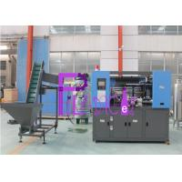 Wholesale 2L 2000BPH Carbonated Bottle Blow Molding Machine Double Cavity Automatic from china suppliers