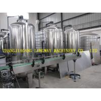 Wholesale Automatic customized water purifiers water treatment system reverse osmosis from china suppliers