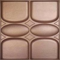 Wholesale PVC 3D Leather Wall Panels For Interior Wall Decoration 400*400 Mm from china suppliers