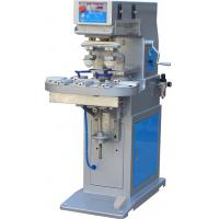 Wholesale beiren printing machinery from china suppliers
