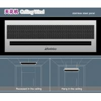 Wholesale Energy Saving Recessed Ceiling Wind 36 Inch Air Curtain for Doors from china suppliers