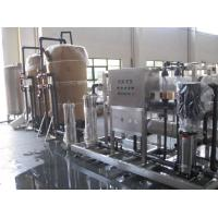 Wholesale DOW Reverse Osmosis RO Water Treatment Equipments with DOW Membrane from china suppliers