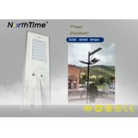 Wholesale All In One Integrated Solar Street Light Lithium Battery 3 Years Warranty from china suppliers