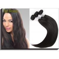 Wholesale Remy Peruvian Virgin long Human Hair Extensions , 10 - 32 Inch Straight Wavy Hair from china suppliers