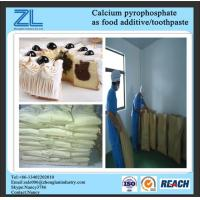 Wholesale Safety Food Additives Ingredients or  toothpaste use  Calcium Pyrophosphate cas 7790-76-3 from china suppliers